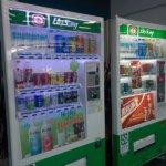 台湾人も自販機好きすぎだろ!「台湾の自販機達」