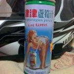 衝撃!「アスパラガスジュース」やら飲んでも大丈夫?台湾の珍ドリンク