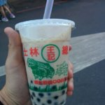 観音缶詰、魔法使いラーメン!台湾の変わったパッケージの食い物紹介