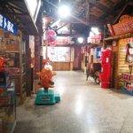 「日薬本舗博物館」のレトロ日本薬博物館が日本リスペクトしすぎ(他)