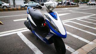 台湾&バイク情報